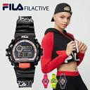 フィラ FILA 時計 レディース キッズ 腕時計 FILACTIVE ブランド おすすめ おしゃれ 親子 コーデ ウォッチ 子供 男の…