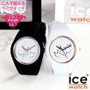 アイスウォッチ 腕時計 ディズニーコレクション ミスターアンドミス ICE WATCH 時計 Disney Collection Mr.&Ms. ペアウォッチ ...