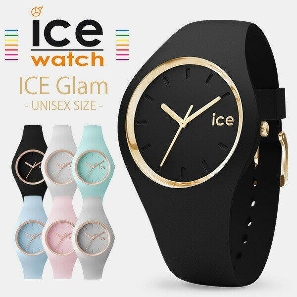 アイスウォッチ腕時計 Ice Watch時計 Ice Watch 腕時計 アイスウォッチ 時計 アイス グラム ホワイト ユニセックス ICE GRAM メンズ/レディース/ユニセックス[スポーツ カジュアル おしゃれ][送料無料][クリスマス プレゼント/ギフト][B]