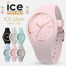 [3年保証対象][ポイント10倍]アイスウォッチ腕時計ICEWATCH時計ICEWATCH腕時計アイスウォッチ時計グラムスモールGlamSmallレディース/ホワイトICE.GL.WRG.S.S[正規品]