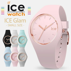 brand new cb50d d95de 楽天市場】アイスウォッチ(レディース腕時計 腕時計)の通販
