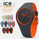 アイスウォッチ腕時計 アイス デュオ ユニセックス ICEWATCH 時計 ICE WATCH 腕時計 アイス ウォッチ 時計 ICE duo un…