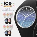 アイスウォッチ アイスロー メンズ レディース 腕時計 ICE WATCH lo 時計 ペア ウォッチ お揃い コーデ 人気 おすすめ…