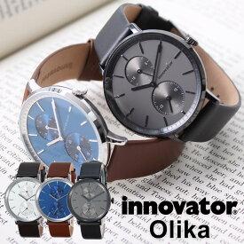 イノベーター 時計 オーリカー 39mm innovator 腕時計 Olika メンズ レディース 正規品 北欧 人気 おしゃれ シンプル ミニマル デザイナーズ インテリア デザイン ペア ウォッチ ビジネス スーツ 仕事 就活 丸型 レザー ベルト ブラック シルバー ブルー プレゼント ギフト