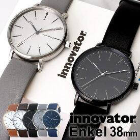 8d70161809 イノベーター 時計 エンケル 38mm innovator 腕時計 Enkel メンズ レディース 正規品 北欧 人気 おしゃれ シンプル ミニマル