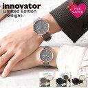 ≪ペアウォッチランキング1位獲得≫イノベーター 時計 エンケル 32mm & 38mm innovator 腕時計 Enkel メンズ レディ…