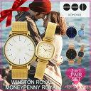 コモノ ペアウォッチ ウィンストンロイヤル & マニーペニーロイヤル 時計 KOMONO 腕時計 WINSTON MONEYPENNY ROYALE …