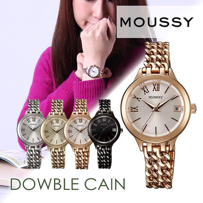 マウジー 腕時計 ダブルチェイン Double Chain レディース 女性用 MOUSSY時計 マウジー時計 マウジー MOUSSY Big Case[おしゃれ かわいい プチプラ 派手 キラキラ ゴールド シルバー 人気 丸型 アナログ メタル ベルト 女子 チェーン 大人][送料無料][プレゼント ギフト]