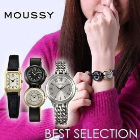 af74fc01a1 マウジー 腕時計 レディース 女性用 MOUSSY 時計 おしゃれ かわいい プチプラ 派手 おすすめ ファッション キラキラ ゴールド シルバー