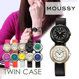 f260f521ac マウジー 腕時計 ツイン ケース MOUSSY Twin Case レディース 女性用 MOUSSY時計 マウジー時計 マウジー MOUSSY Big  Case おしゃれ かわいい プチプラ 派手 個性的 ...