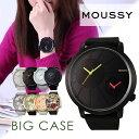 マウジー 腕時計 ビッグケース レディース メンズ ユニセックス 女性用 男性用 男女兼用 MOUSSY時計 マウジー時計 マ…