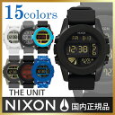 ニクソン ユニット 時計 NIXON THE UNIT 腕時計 男性用 女性用 男女兼用 メンズ レディース ユニセックス[正規品 防水…