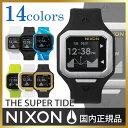 ニクソン スーパータイド 時計 SUPERTIDE 日本限定カラー NIXON時計 ニクソン 腕時計 nixon 男性用 女性用 男女兼用 メンズ レディース ユニセックス[正規品 デジタル ダイバー