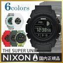 【おひとり様1点限り!】ニクソン スーパーユニット 時計 NIXON THE SUPER UNIT 腕時計 男性用 メンズ[正規品 防水 ダ…