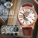 [ポイント10倍][送料無料]オロビアンコ腕時計orobianco時計orobiancotimeora腕時計オロビアンコタイムオラ時計オラクラシカORAKLASSICAメンズレディースユニセックス/男女兼用/ホワイトOR-0011-3[アナログクラシックモダン雑誌掲載ホワイト]