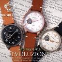 オロビアンコ エボルツィオーネ アンティーク デザイン 自動巻き 腕時計 Orobianco 時計 EVOLUZIONE OR0076-AN メンズ…