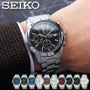 【スーツにはコレ!】セイコー スピリット 腕時計 SEIKO 時計 SPIRIT 腕時計 メンズ SBTQ 正規品 男性 クロノグラフ …