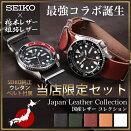 [送料無料][期間限定セール]SEIKO腕時計[セイコー時計]SEIKO腕時計セイコー時計