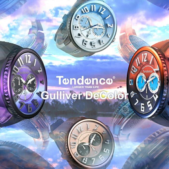 テンデンス 腕時計 Tendence 時計 ガリバー ディカラー Gulliver De'Color ユニセックス メンズ レディース グラデーション[正規品 人気 ブランド 派手 目立つ おしゃれ カジュアル カラフル おしゃれ ビッグフェイス デカ文字盤 クロノグラフ プレゼント ギフト]
