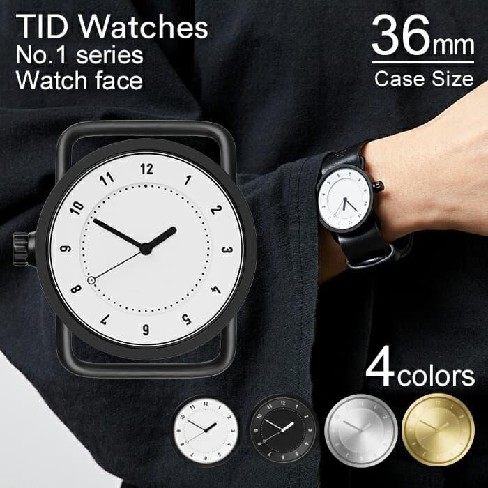 ティッドウォッチズ 時計 本体 36mm ホワイト ブラック シルバー ゴールド No.1 TID Watches 腕時計 ティッド メンズ レディース ユニセックス[正規品 人気 北欧 シンプルウォッチ ミニマル ペアウォッチ 夫婦 カップル 記念日 アナログ][送料無料][プレゼント ギフト]