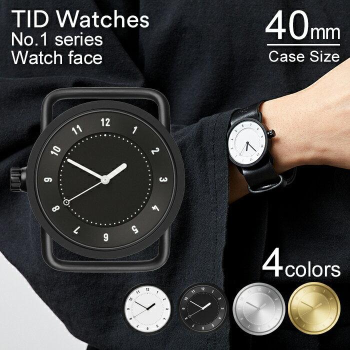 ティッドウォッチズ 時計 本体 40mm ホワイト ブラック シルバー ゴールド No.1 TID Watches 腕時計 ティッド メンズ レディース ユニセックス[正規品 人気 北欧 シンプルウォッチ ミニマル ペアウォッチ 夫婦 カップル 記念日 アナログ][送料無料][プレゼント ギフト]