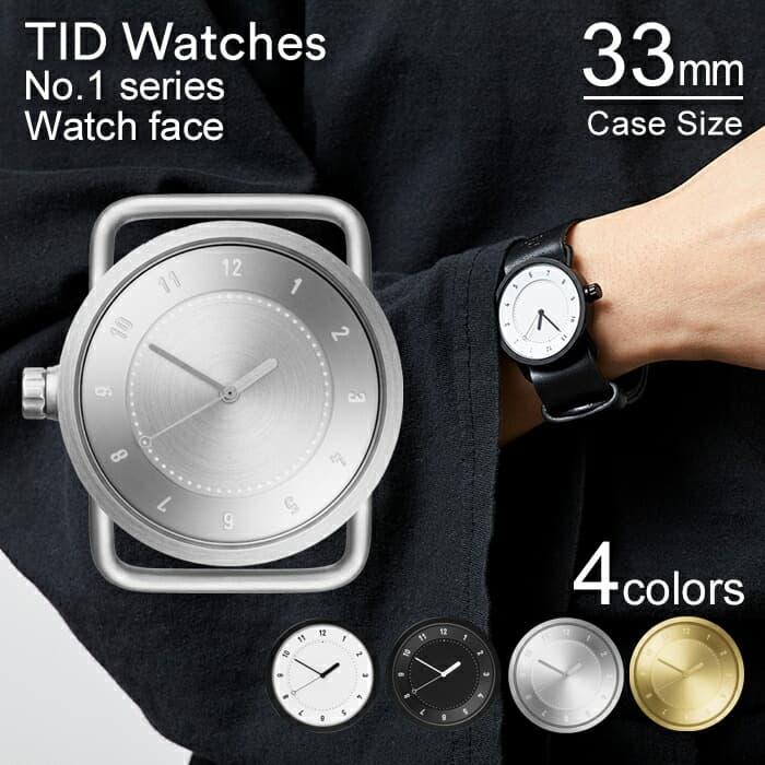 ティッドウォッチズ 時計 本体 33mm ホワイト ブラック シルバー ゴールド No.1 TID Watches 腕時計 ティッド レディース[正規品 人気 北欧 シンプル デザイナーズ ウォッチ ミニマル 個性的 ペアウォッチ 夫婦 カップル 記念日 アナログ][プレゼント ギフト]