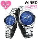 [3年保証対象]ワイアードエフ腕時計WIREDf時計WIREDf腕時計ワイアードエフ時計レディース/ブルーAGEK423[ワイヤード/正規品/クロノグラフ/防水/SEIKO/セイコー]