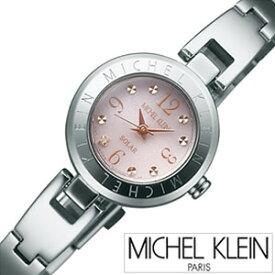 ミッシェルクラン 腕時計MICHEL KLEIN 腕時計 ミッシェル クラン 腕時計MICHELKLEIN時計 ミッシェルクラン時計 レディース腕時計 セイコー 腕時計 ソーラー 送料無料 プレゼント ギフト 卒業 入学 就職 祝い 高校生 大学生 社会人 秋