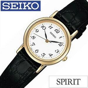 セイコー 腕時計 スピリット SEIKO 時計 SEIKO腕時計 セイコー時計 SPIRIT レディース時計 SSDA030[送料無料][プレゼント ギフト][卒業 入学 就職 祝い 中学生 高校生 大学生 社会人]