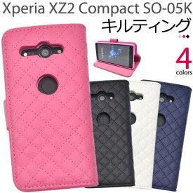 送料無料 Xperia XZ2 Compact SO-05K 手帳型ケース 携帯ケース 手帳ケース スマホカバー 黒白青ピンク ドコモ docomo SONY ソニー エクスペリアXZ2 コンパクト 大人 シンプル 無地 人気 おしゃれ オススメ カード入れ so05k