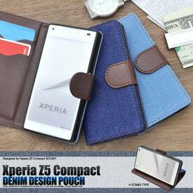 送料無料 Xperia Z5 Compact ケース 手帳型ケース SO-02H ケース 手帳型 xperiaz5 エクスペリアz5 手帳ケース コンパクト ケース ドコモ docomo SONY ソニー スマートフォンカバー スマホケース スマホカバー カバー デニム ジーンズ so02h