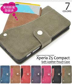 送料無料 Xperia Z5 Compact ケース 手帳型ケース SO-02H 手帳型 レザー xperiaz5 エクスペリアz5 手帳ケース コンパクト ケース ドコモ docomo SONY ソニー スマホカバー xperiaz5 Compact 人気 おしゃれ 携帯ケース ボタン式 so02h