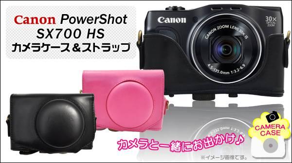 【送料無料】Canon PowerShot SX700 HS SX710 HS カメラケース ネックストラップ キャノン パワーショット SX700 HS ブラック ビビッドピンク 黒 デジカメ デジタルカメラ カメラバッグ バッグ カメラケース カバー レザーケース 【激安】