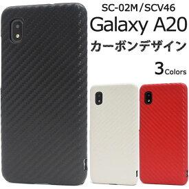 送料無料 Galaxy A20 SC-02M SC-42A / A21 SCV46 SCV49 ギャラクシーA20 ケース 白黒赤 携帯ケース ソフトケース スマホカバー docomo ドコモ au エーユー スマートフォン スマホ 硬い 人気 おしゃれ デコ デコ用 リメイク ビジネス シンプル 無地 sc02m SC42A UQモバイル