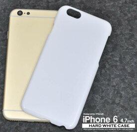 f1f136d6ff iphone6s ケース iPhone6 ホワイト ハードケース 白 アイフォン6 アイホン6 カバー スマホケース スマホカバー 携帯ケース