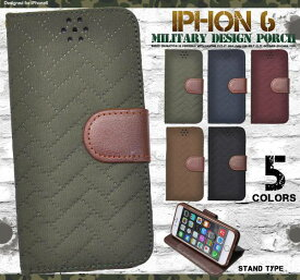 手帳型ケース iPhone6 iPhone6s ミリタリーデザインスタンドケースポーチ アイフォン6 アイホン6 手帳型 スマホカバー 横開き 二つ折り フリップケース カードホルダー