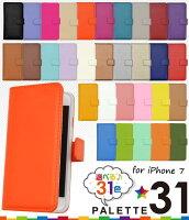 送料無料iPhone7ケースiPhone8ケース手帳型ケースアイフォン7ケース手帳レザースタンドケースポーチ手帳型スマホケースアイホン7スマホカバー人気おしゃれかわいいカードホルダーTPU携帯ケース黒白赤青茶アイフォーン7カード収納