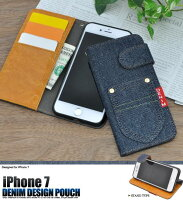 送料無料iphone8ケースiPhone7ケース手帳型ケースアイフォン7ケース手帳型デニムジーンズ手帳ポーチスマホケースアイフォン8スマホカバー人気おしゃれかわいいカード収納TPU携帯ケースアイホン8【激安】