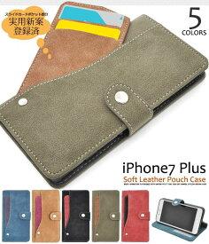 68f0031649 送料無料 手帳型 iPhone7 Plus ケース アイフォン7プラス 手帳ケース レザー iPhone7Plus 手帳型