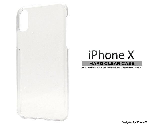 iPhoneXS iPhoneXケース アイフォンX 透明 クリア クリアケース docomo ドコモ au エーユー softbank ソフトバンク ハードケース スマホケース アイホンX スマホカバー 携帯ケース デコ デコ用 背面 シンプル クリアハードケース 無地 硬い