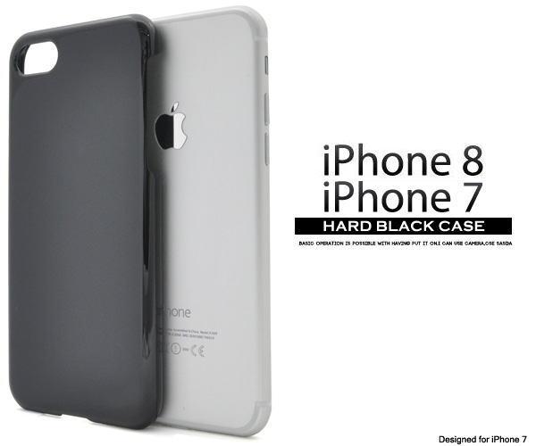 iphone8ケース iPhone7ケース iPhoneXケース iPhone X アイフォン7 ケース アイフォン8 ブラック 黒 docomo ドコモ au エーユー softbank ソフトバンク ハードケース スマホケース アイホン7 スマホカバー 携帯ケース デコ 背面 シンプル ブラックハードケース 【激安】