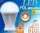 FDL型 LED電球 縦型用 FDL蛍光灯 口金 GX10q 2 3 4 ダウンライト 消費電力7W 間接照明 長寿命 白色相当:810lm 電球色相当:710...