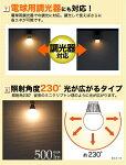 LED電球ミニクリプトンe17調光器対応広角ミニクリプトン形口金E17消費電力4W長寿命小型電球電球色500lm17mm17口金ダウンライトスポットライトにも【激安】【led161】