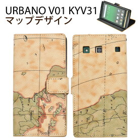 手帳型 URBANO V01 KYV31 ワールドデザインケースポーチ 地図柄 スマートフォン カバー 手帳型 スマホカバー アルバーノ 横開き 二つ折り ダイアリーケース
