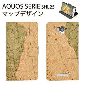 手帳型 AQUOS SERIE SHL25 ワールドデザインケースポーチ 地図柄 au エーユー スマートフォン カバー 手帳型 スマホカバー アクオス セリエ 横開き 二つ折り