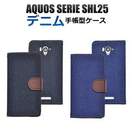手帳型 AQUOS SERIE SHL25 デニムデザインスタンドケースポーチ ジーンズデザイン au エーユー スマートフォン カバー 手帳型 スマホカバー アクオス セリエ 横開き 二つ折り