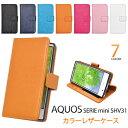 手帳型 AQUOS SERIE mini SHV31 カバー レザーケースポーチ 手帳型スマホケース ブラック ホワイト オレンジ 白 黒 au エーユー スマートフォン スマホカバー アクオス セリエ ミニ 二つ折り おしゃれ かわいい 携帯ケース