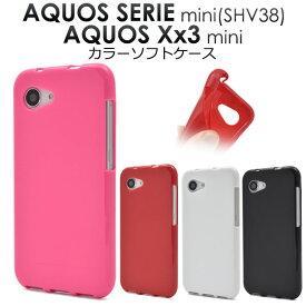 3fe13111ae 送料無料 AQUOS SERIE mini SHV38 / AQUOS Xx3 mini ソフトケース au エーユー ソフトバンク SoftBank  スマホケース スマートフォン カバー スマホカバー アクオス ...