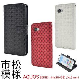 送料無料 手帳型 AQUOS SERIE mini SHV38 / AQUOS Xx3 mini 手帳ケース au エーユー ソフトバンク SoftBank スマホカバー アクオス セリエ ミニ シャープ SHARP 無地 シンプル 携帯ケース おしゃれ 人気 ビジネス 磁石式 黒白赤 チェック 603sh