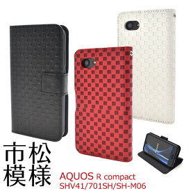 送料無料 手帳型 AQUOS R compact SHV41 701SH SH-M06 ケース 白黒赤 スマホケース アクオス SHARP シャープ カバー エーユー au ソフトバンク softbank 柔らかい 人気 かわいい 携帯ケース 磁石式 無地 シンプル SIMフリー SHM06